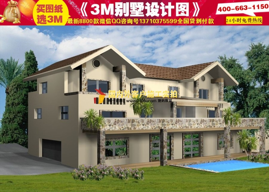 山东农村房屋设计图100平经济型