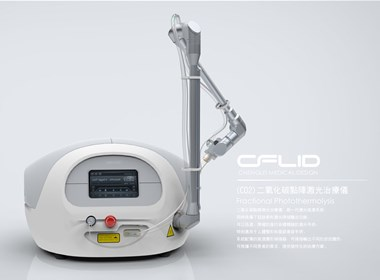CO2点阵激光