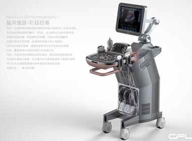 医疗仪器设计-彩色B超SD628(效果02)