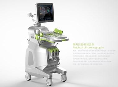 医疗仪器设计-彩色B超SD621(效果03)
