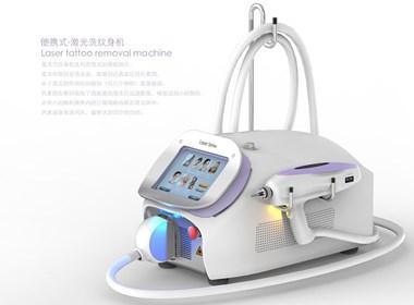 便携式-激光洗纹身机