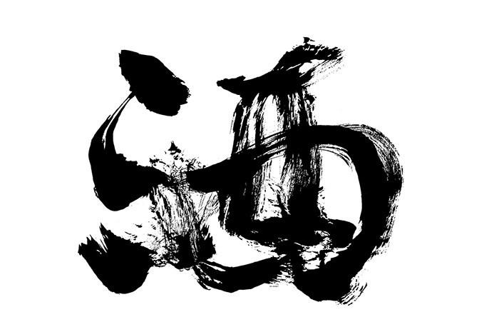 白酒包装-中国设计网图片