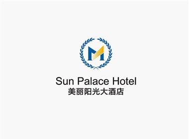 美丽阳光大酒店品牌整合设计