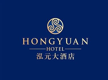 泓元大酒店品牌设计