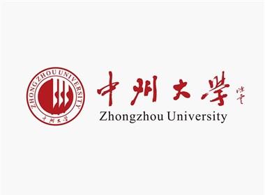 中州大学品牌设计