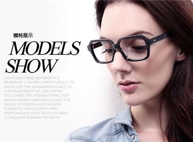 视维(SIVIBRAND)国际:考弗尔眼镜电商品牌设计