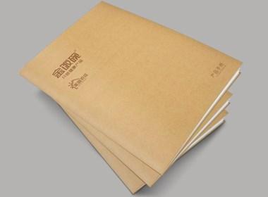 狼王文化 金饭碗/画册设计/产品画册设计/品牌画册设计