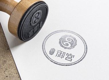青岛龙道设计 北平御宫 LOGO/VI设计/画册设计/包装设计/店面设计