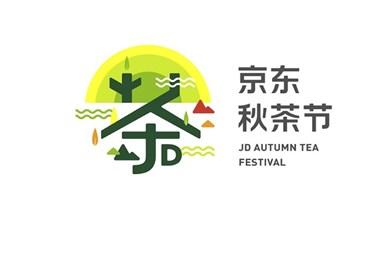 三智案例|京东秋茶节品牌视觉设计