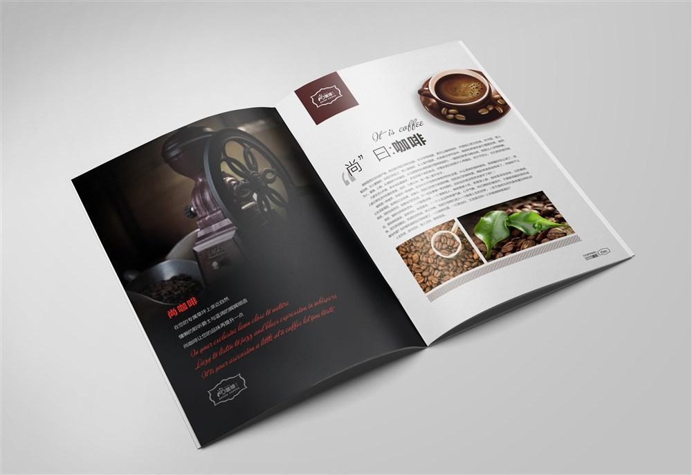 秋刀鱼之杂志排版设计