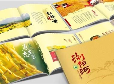 狼王文化案例-红旗米业 画册设计/品牌画册设计/大米画册设计