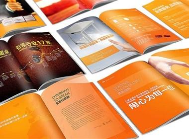 狼王文化 瑞奇 画册设计/企业画册设计/产品画册设计