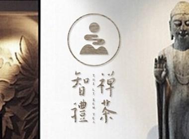 智礼禅茶 品牌形象