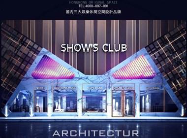 SHOU'S CLUB-雷煊-香港原创空间设计