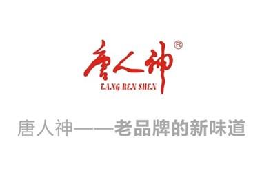 唐人神-品牌策划/包装设计/食品包装设计-狼王文化