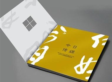 画册设计欣赏——尚唐作品
