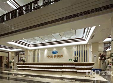 【东晖国际出品-案例分享】济南中建长清湖 营销中心软装设计及配套工程