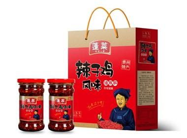 贵州包装设计之贵州特产辣椒礼盒包装设计