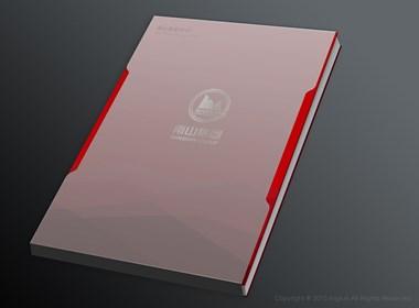 南山集团形象画册设计2015