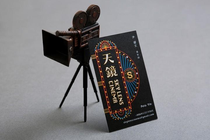 天镜摄影工作室名片设计