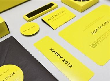 just in case 一套黄颜色的VI设计