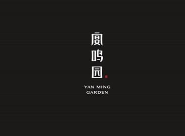 品牌VI视觉形象设计(传奇品牌设计|)