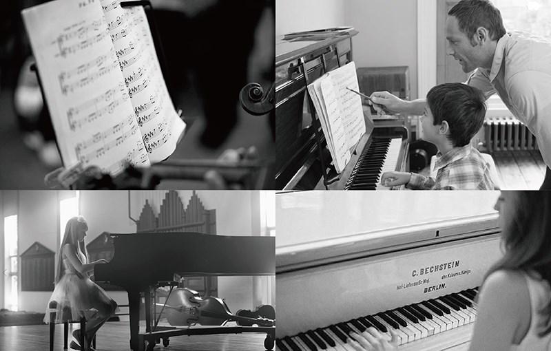 珠江钢琴艺术教室品牌设计