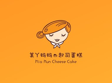 美丫妈妈起司蛋糕品牌形象