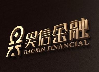 昊信金融LOGO设计