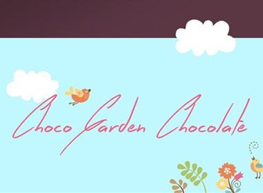 CHOCO GARDEN 巧克力形象&包装