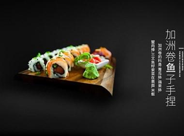 3组餐饮美食类网站页面效果图