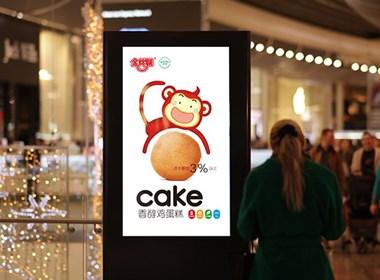金丝猴糕点包装设计