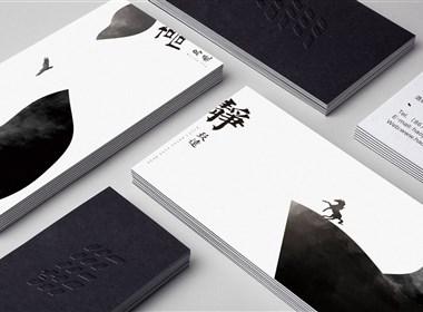 浩衍文化传播logo/vi设计