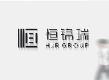 恒锦瑞地产集团logo设计