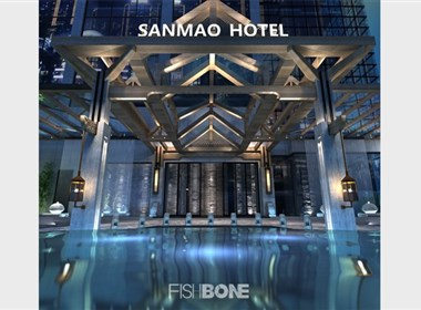 鱼骨设计-城市精品酒店