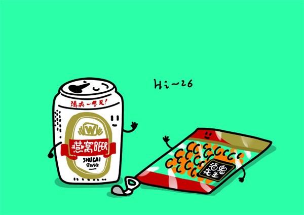 插画师的日常-3