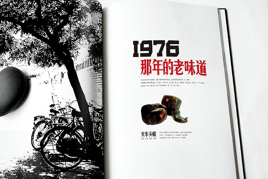 郑州76人老烩面VI设计  76人设计