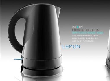 青檬设计顾问机构-电热水壶设计
