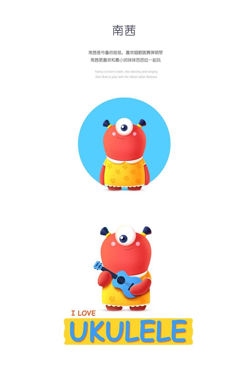 吉祥物设计 | 卡通人物设计