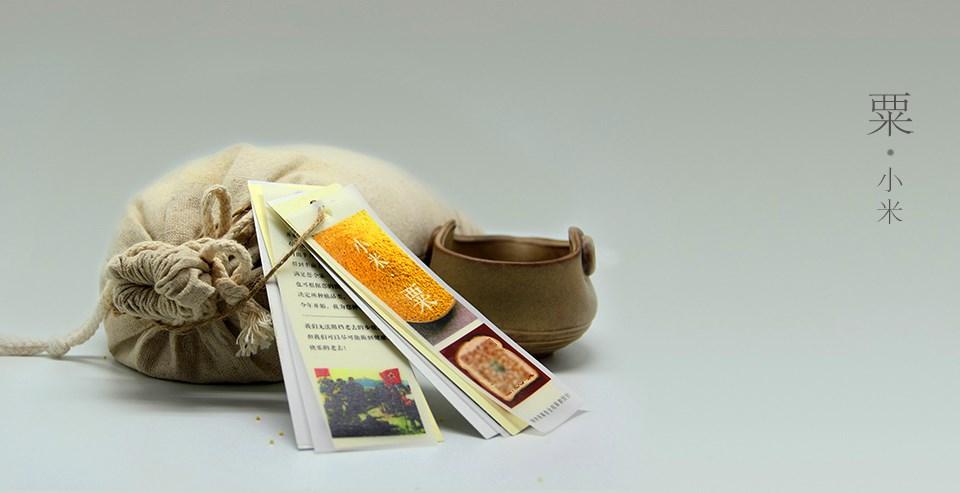 小米包装 | 東德设计