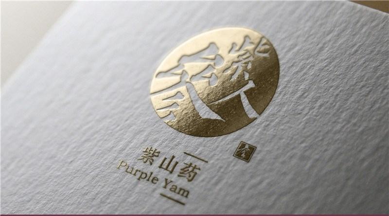 紫山药品牌设计|紫山药包装设计|東德设计