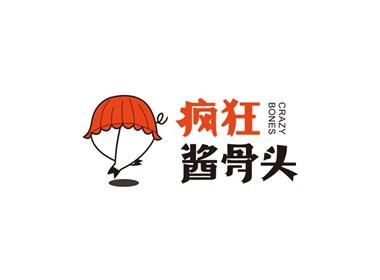 小飞设计:疯狂酱骨头全案策划(太原餐饮品牌设计)