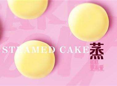 广东文里杨国品牌设计——蒸蛋糕