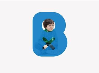 BLUE BOX 蓝盒子儿童服饰_品牌形象设计/LT.BRAND 蓝堂品牌_作品
