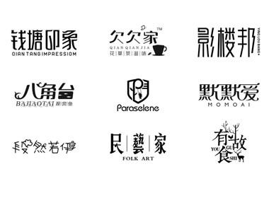 陈飞字体设计小结2016