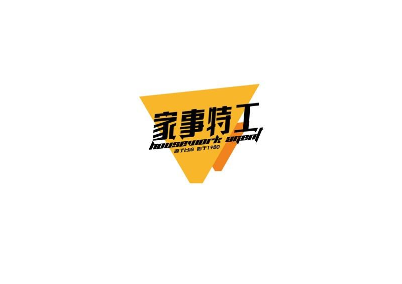 家政特工品牌设计|品牌设计|logo设计|VI设计|東德设计|东德文化