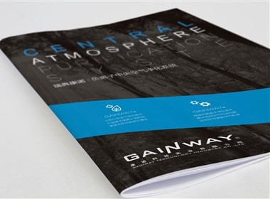 GAINWAY 画册设计