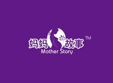 妈妈故事护理用品