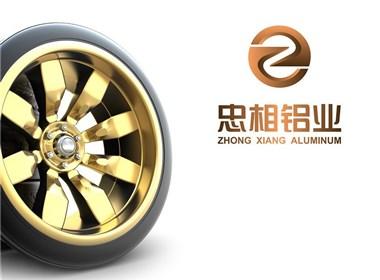 辽宁忠相集团·LOGO设计   北京海空设计