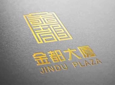 地产金都大厦·LOGO设计   北京海空设计
